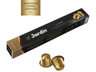 Кофе в капсулах, совместимых с системми Nespresso Jardin Vivo (Жардин Виво), 10*5г.