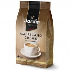 Кофе в зернах Jardin Americano Crema (Жардин Американо Крема), 1кг